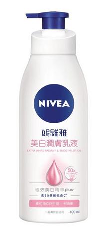 妮維雅美白潤膚乳液